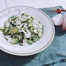 #花10分钟,做一道菜!# 【越の厨】———洋葱伴伴秋葵