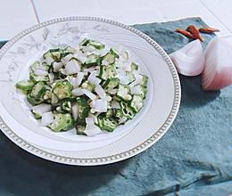 #花10分钟,做一道菜!# 【越の厨】———洋葱伴伴秋葵的做法