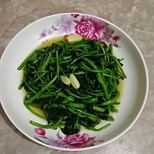 清炒西洋菜