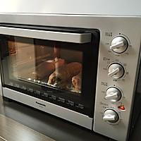 杂蔬核桃鸡肉卷#松下电烤箱美食#的做法图解14