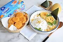 糯米粽子大变身 上校鸡块粽子+芒果糯米饭粽子的做法
