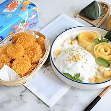 糯米粽子大变身|上校鸡块粽子+芒果糯米饭粽子