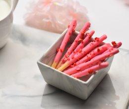 详细步骤 草莓百奇棒的做法