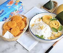 糯米粽子大变身|上校鸡块粽子+芒果糯米饭粽子的做法