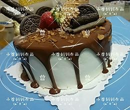 蛋糕滴落效果淋面的做法