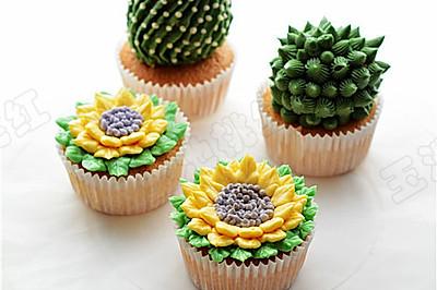 多肉植物和向日葵纸杯蛋糕