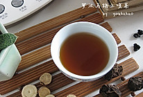 罗汉乌梅止咳茶的做法