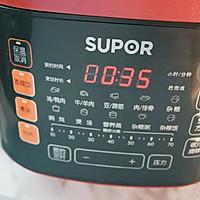 红豆薏米煲山药糖水的做法图解4