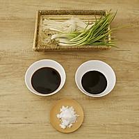 葱油拌面——走遍了大半个上海,只为这一口的做法图解1