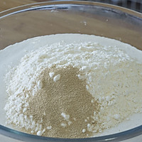 大米发糕的做法图解3