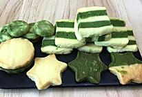 2分钟学一道点心,美味黄油饼干,口感酥脆,奶香味十足,下午茶的做法