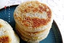 #我们约饭吧##蜜豆山药糯米饼#的做法