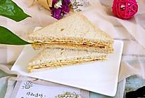 快手吐司三明治的做法