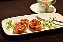 La Vie en Rose - 玫瑰苹果塔的做法