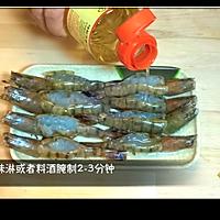私味食光[百里香芝士焗虾]第十集的做法图解5