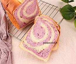 紫薯双色吐司的做法