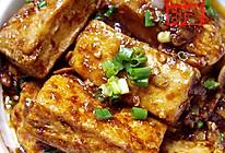 湘版麻婆豆腐的做法