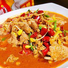 #豪吉川香美味#水煮肉片