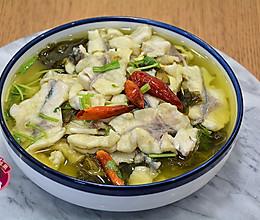 #钟于经典传统味#酸菜鱼的做法