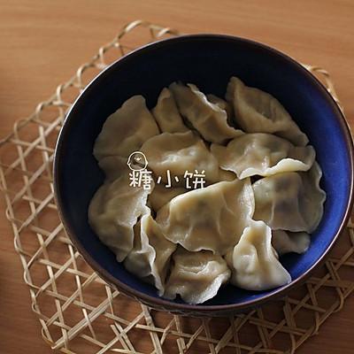 【手工饺子(韭菜肉馅)】