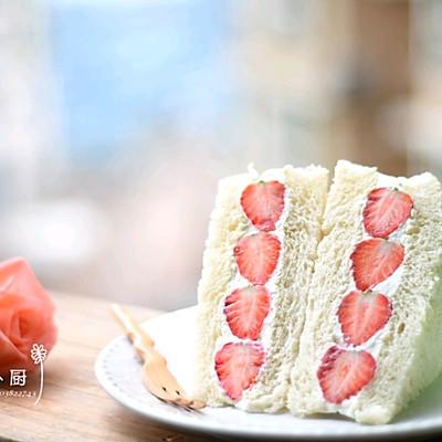 少女心草莓三文治