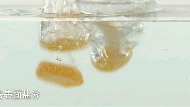 自制咸蛋黄的做法