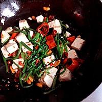 翠椒豆腐的做法图解6
