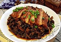 电压力锅版的梅菜扣肉#豆果魔兽季联盟#的做法