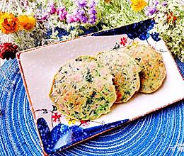 #换着花样吃早餐#快手营养早餐【菠菜火腿鸡蛋饼】的做法