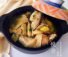 松茸炖鸡的做法
