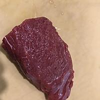 创意彩椒牛肉洋葱盅的做法图解1