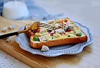 #换着花样吃早餐#香蕉鸡肉吐司披萨 十分钟搞定的做法
