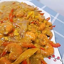 这个咖喱虾不一般