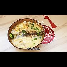 #福气年夜菜#年年有余鲫鱼豆腐汤