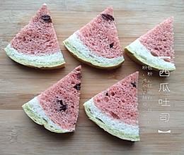 西瓜吐司(面包机版)的做法