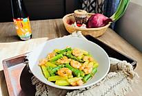 鲜贝露春日尝鲜,鲜嫩可口的芦笋炒虾仁的做法