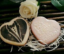 #优思明5.20 我爱0距离#糖霜饼干之婚礼系列的做法