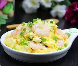 虾仁炒蛋#中粮我买,超模滋料大公开#的做法
