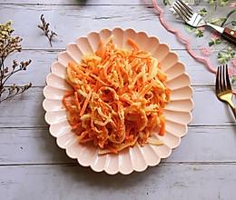 #秋天怎么吃#粉蒸萝卜丝的做法