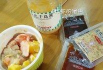 三色蔬果沙拉#丘比沙拉汁#的做法