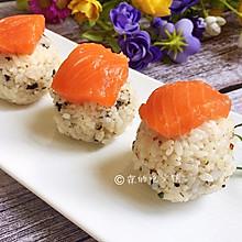 #硬核菜谱制作人#三文鱼饭团