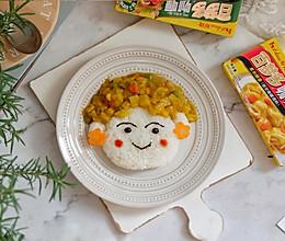 娃娃咖喱饭·卡通餐#百梦多圆梦季#的做法