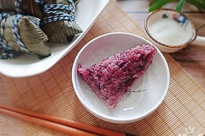 紫薯紫米甜粽#甜粽VS咸粽,你是哪一党?#