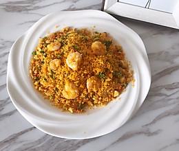 避风塘虾酥的做法