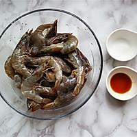 避风塘虾#MEYER·焕新厨房,唤醒美味#的做法图解5