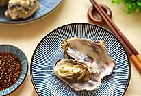 清蒸海蛎子 #盛年锦食.忆年味#的做法