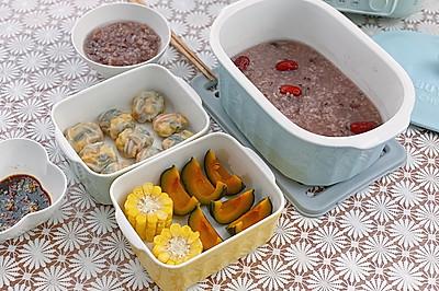 北鼎蒸燉鍋食譜 網紅低脂低卡蔬菜包+雜糧粥+粗糧小籠