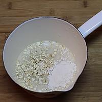 【豆浆麦片纯素吐司】——给茹素老人的面包的做法图解3