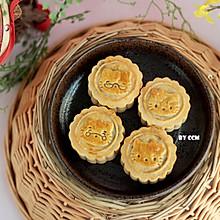 广式月饼全家福#晒出你的全家大餐#