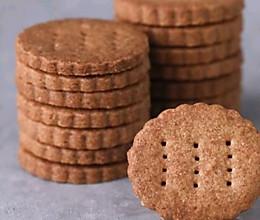 全麦饼干的做法